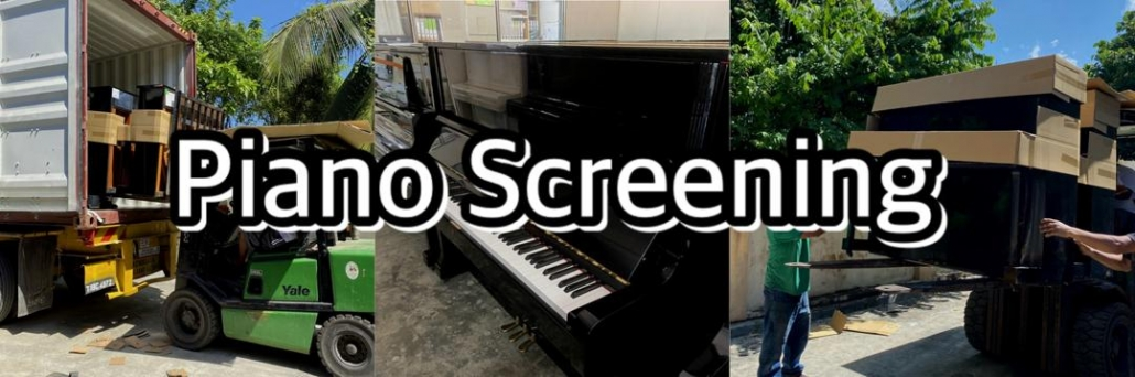 Piano Screening